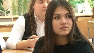 Уроки полового воспитания в школе №7