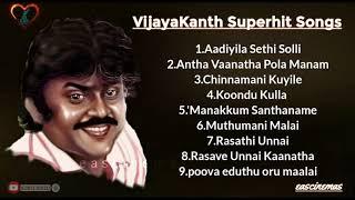 Vijayakanth Songs | Tamil Hits | Jukebox | Vijayakath Hits | Ilayaraja Duets |Tamil Songs|eascinemas