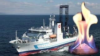 【海底資源】純国産のエネルギーとして実用化が期待のメタンハイドレートからガスの採取に成功!
