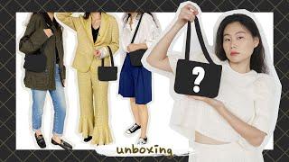 [딘디직구] 셀린느 가방 언박싱, 가격 그리고 4가지 …