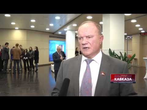 "Gennady Zyuganov: ""The Caucasus is full of unique useful things"""