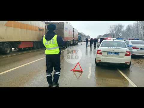 Жесткое ДТП на М2 под Тулой: пассажирский автобус смял легковушку