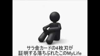 track by NURLAIN rap&lyric ・zashikiwarashi @zashiki325 ・MC二枚目...