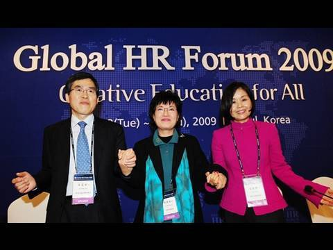 GHRF 2009: Multicultural education and global talent development