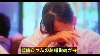 偽装不倫 #日本テレビ系 #偽装不倫8話 毎週水曜 22:00~23:00 見たい! ...