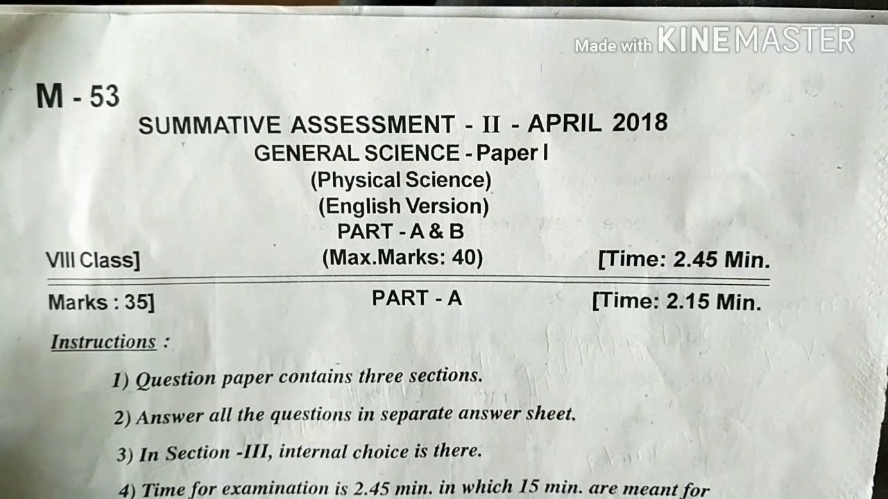 8th class physics SA2 paper / 8th class physics final exam paper