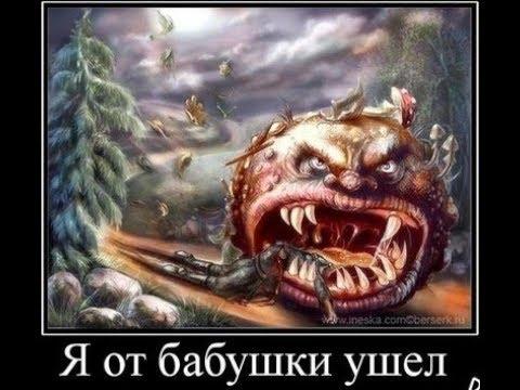 Смотреть 6ERKYT KoloboK.Сегодня в 12-00 по Москве начнётся трансляция под названием (ОДИН В ПОЛЕ ВОИН) онлайн