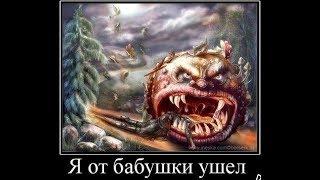 Смотреть видео 6ERKYT KoloboK.Сегодня в 12-00 по Москве начнётся трансляция под названием (ОДИН В ПОЛЕ ВОИН) онлайн