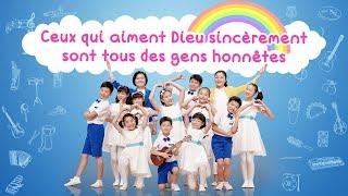 Chant chrétien pour enfants « Ceux qui aiment Dieu sincèrement sont tous des gens honnêtes »