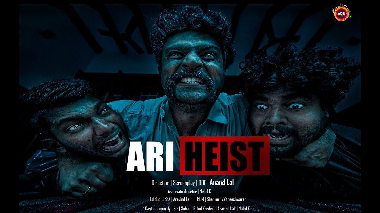 Download Ari Heist Chapter 1 | CHALA | Malayalam Thriller Short Film