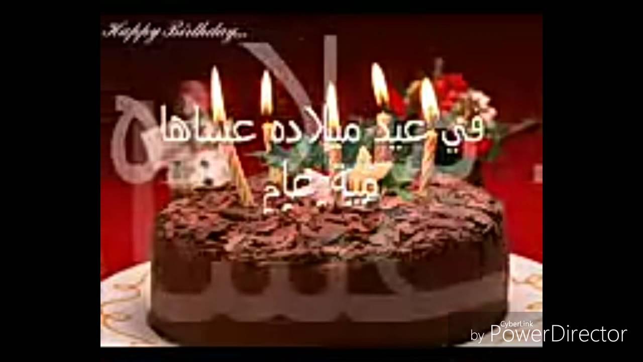عيد ميلاد سعيد اخي خالد Youtube