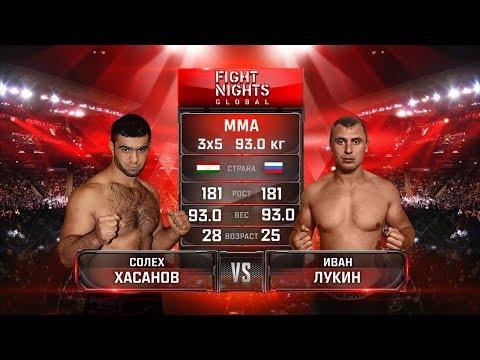 Солех Хасанов vs. Иван Лукин / Solekh Khasanov vs. Ivan Lukin