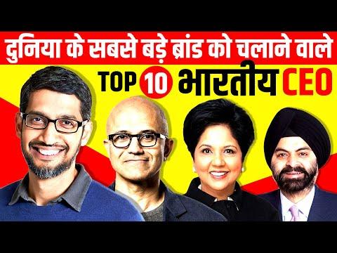 Top 10 Indian CEO's in The World | Sundar Pichai | Satya Nadella | Indra Nooyi | Google | Microsoft