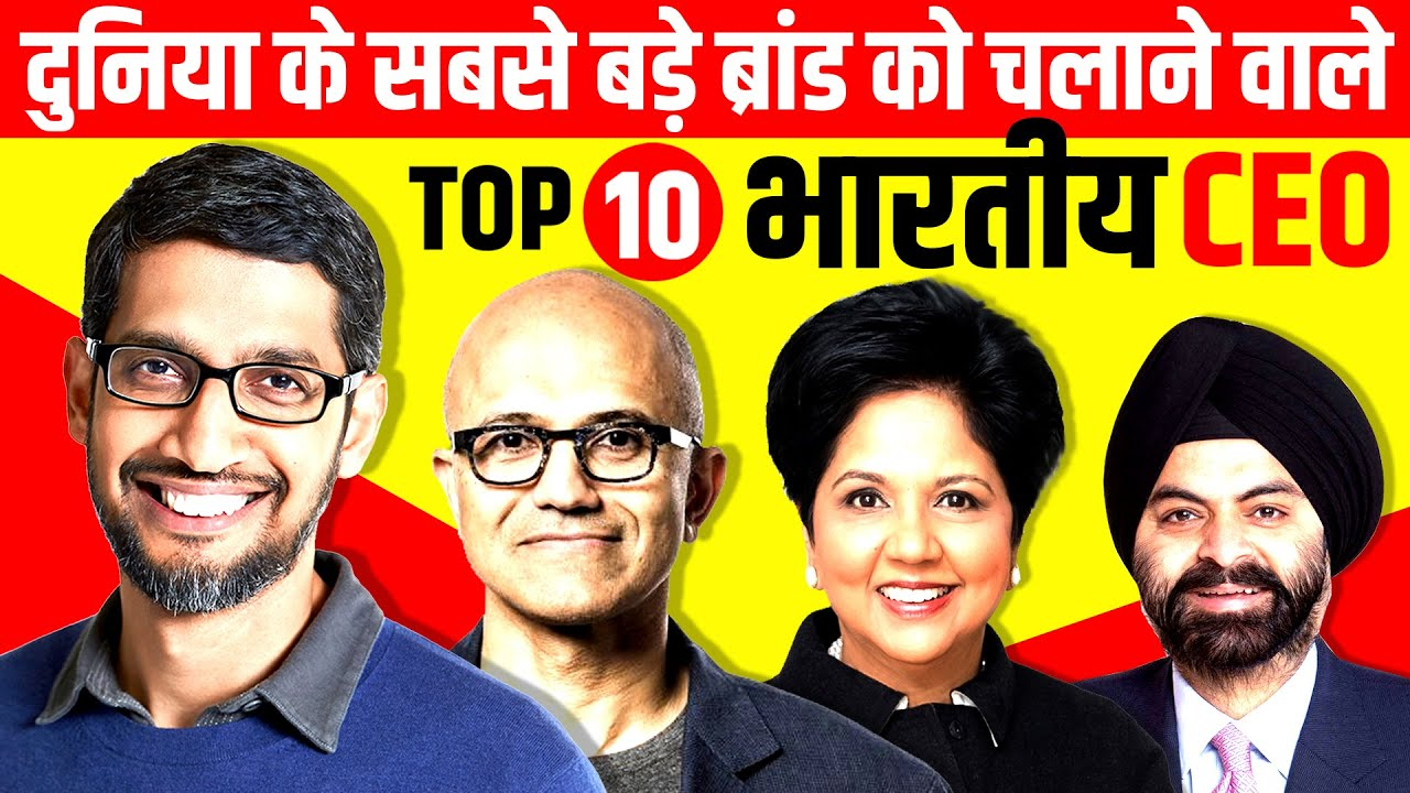 Top 10 Indian CEO's in The World | Sundar Pichai | Satya Nadella | Indra Nooyi | Google | Micro
