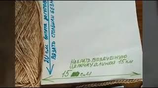 """""""Игрушки-сувениры"""". Вязание крючком игрушки """"Лев"""". Часть 1."""