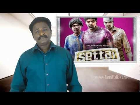 SETTAI Review, Budget Report | Arya, Hansika, Anjali | TamilTalkies