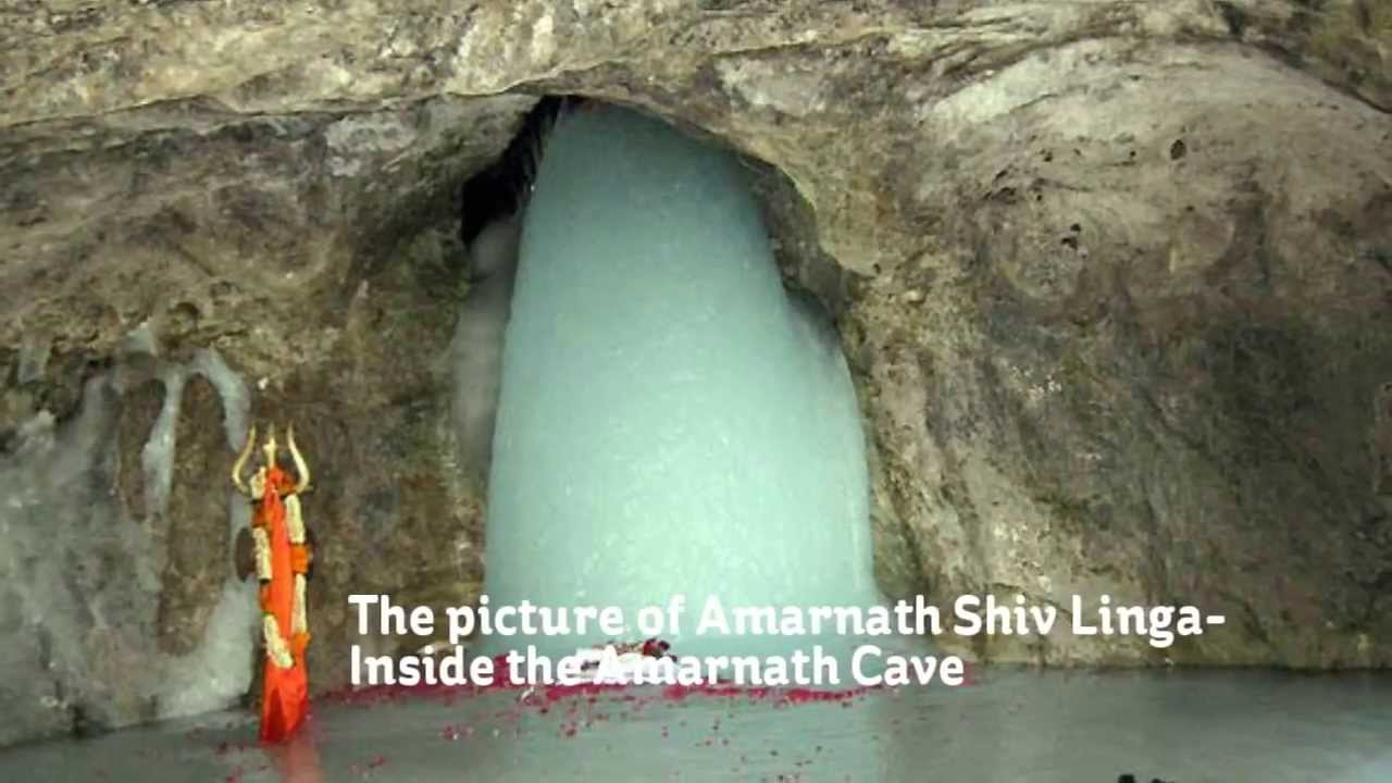Shiva Lingam Hd Wallpapers Amarnath Yatra 2013 Photos Youtube