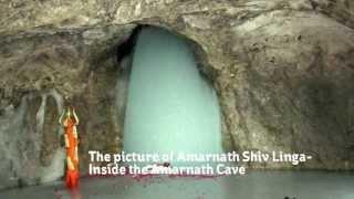 Amarnath Yatra 2013 Photos