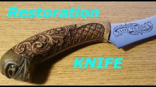 Restoration of the knife  Process step by step