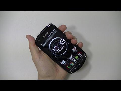 KYOCERA TORQUE - test par Top-For-Phone.fr
