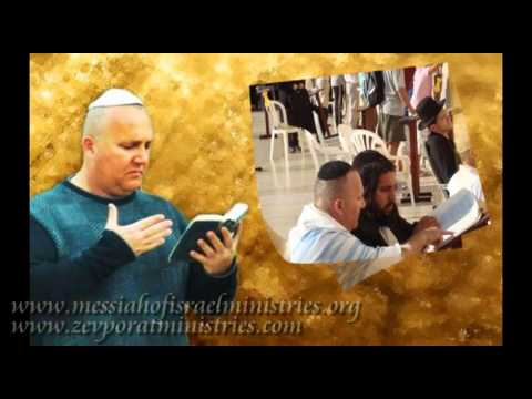 Sound of the Shofar! The Wedding Finally! Messianic Rabbi Zev Porat
