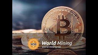 WORLD MINING Обзор | БОНУС 30 Ghs | Облачный майнинг | new 2017-2018
