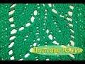 схемы вязание спицами ажурные ромбы