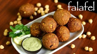 falafel recipe | easy falafel balls | how to make chickpea falafel
