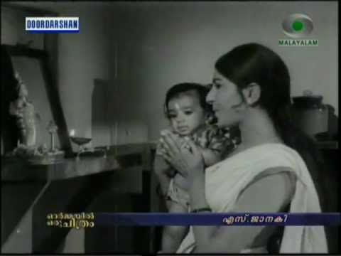 Malayalam melody song of S.Janaki