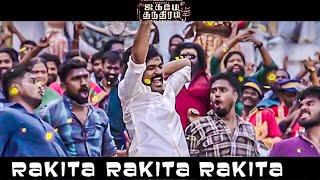 Download lagu Rakita Rakita Rakita Video Song   Jagame Thandhiram, Dhanush, Karthik Subbaraj, Santhosh Narayanan