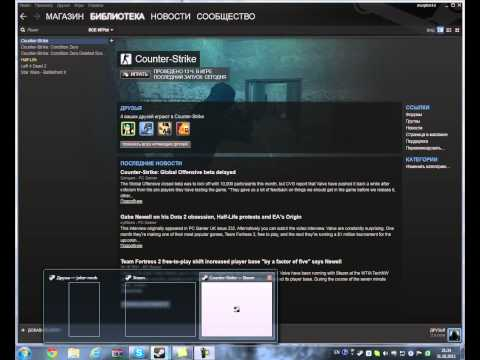 how to solve unable to initialize steam api