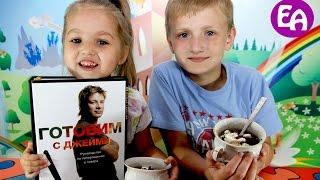 Десерт мороженое с черешней по рецепту Джейми Оливера | Готовим с Джейми