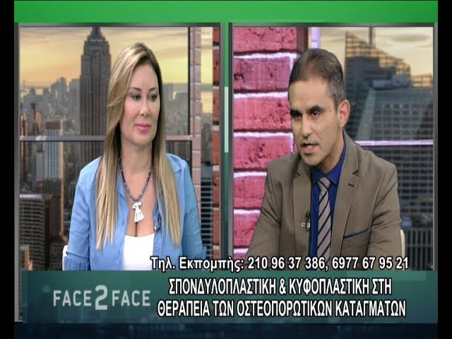 FACE TO FACE TV SHOW 414