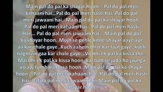 Main Pal Do Pal Ka Shayar Hoon song Lyrics