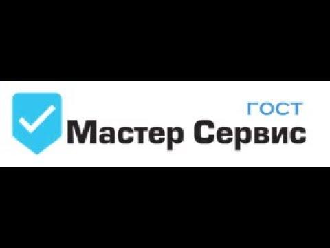 Замена щёток двигателя стиральной машины BOSCH ( БОШ ) - ГОСТ Мастер Сервис