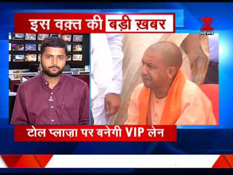 Yogi govt instructs district magistrates to provide