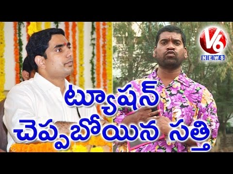 Bithiri Sathi On Nara Lokesh Tongue Slip |...