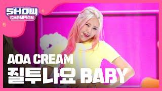 I'm Jelly BABY