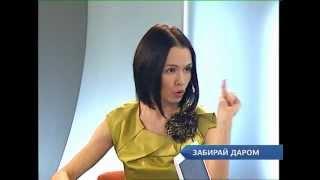 видео Чёрная пятница: большой российский обман