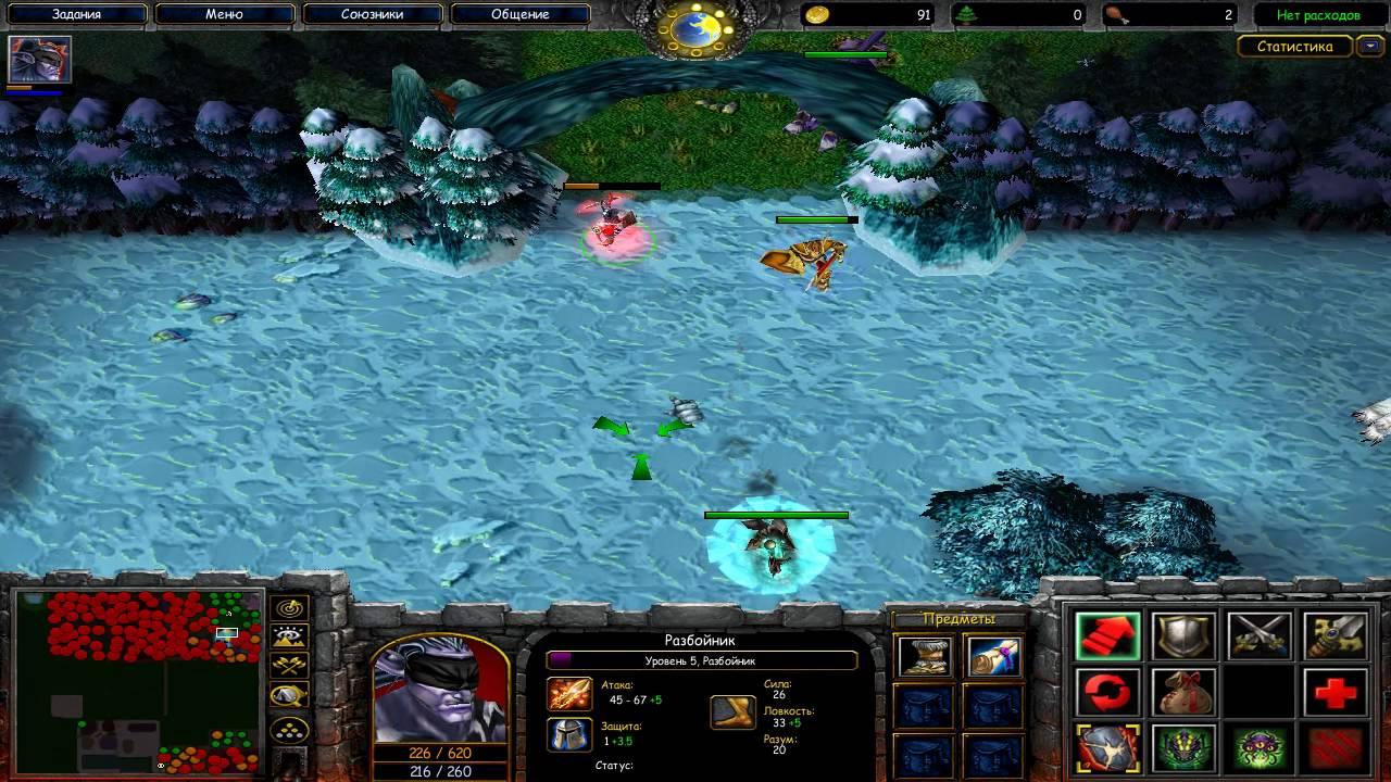 Dark World ORPG - WarCraft - Однако Интересно!