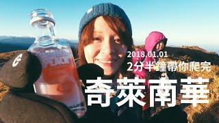 臺灣之美~百岳仙境~