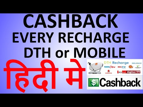 How to Gate Rs.10 Paytm Cashback DTS or MOBILE Recharge
