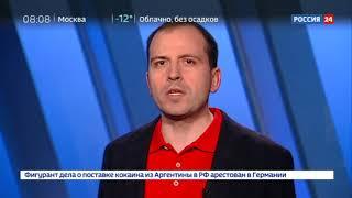 """Константин Сёмин """"Агитпроп"""" от 3 марта 2018 года"""