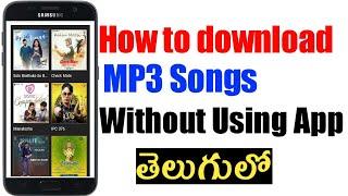 how to download mp3 songs in telugu    2020   by tech guru siva