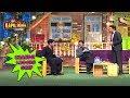 Shahrukh & Kapil Take Chandu's Case - The Kapil Sharma Show