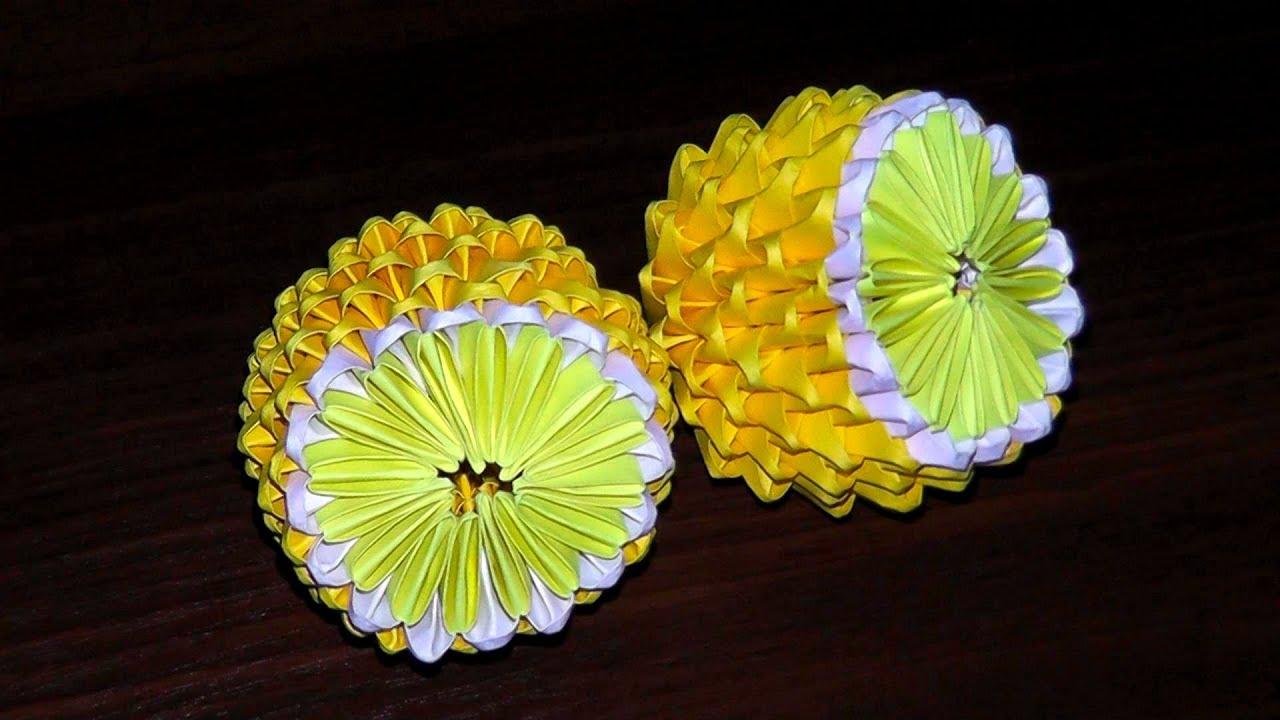 Arthur 3D Origami