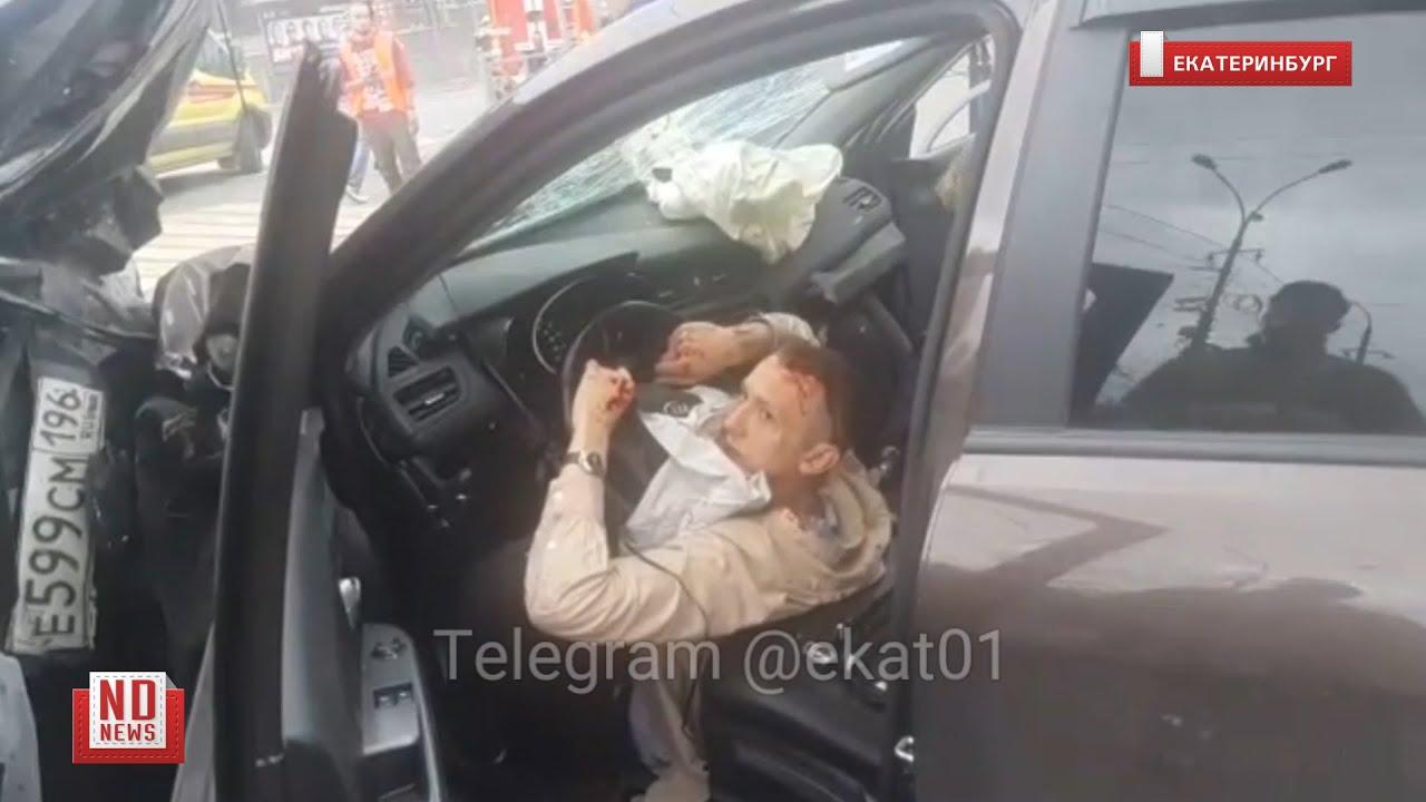 Начался суд над Васильевым - виновником страшного ДТП на Малышева