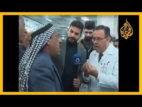كلمات أخيرة لمواطن عراقي جاء يشكو الإهمال الطبي أثناء بث مباشر من مستشفى -اليرموك- في #بغداد  - 15:00-2020 / 2 / 20