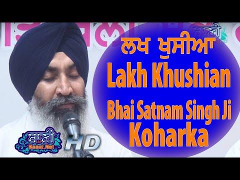 Bhai-Satnam-Singh-Ji-Koharka-Sri-Harmandir-Sahib-24-April-2019-G-Sisganj-Sahib