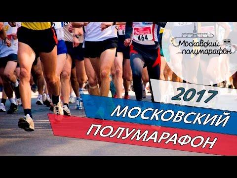 Спорттовары в Москве продажа оптом и в розницу